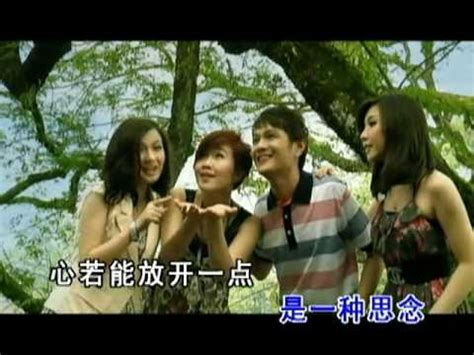 astro new year song my astro 天天好天 2011 new year song