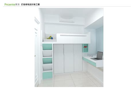 Kitchenplanner