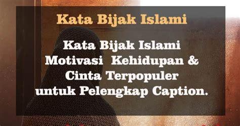 terpopuler kata kata bijak islami penyejuk hati tentang