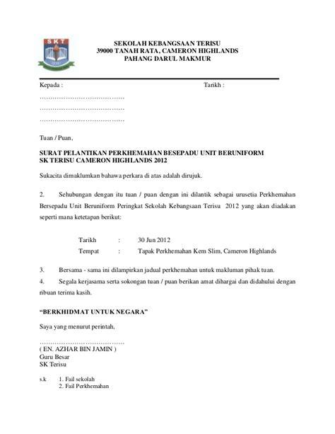 hbef2703 bukti dokumentasi surat sijil borang pemarkahan