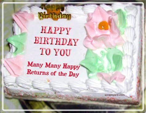 I Wish You Happy Birthday Wish You A Very Happy Birthday Scrapsyard Com