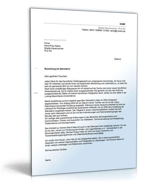 Initiativbewerbung Anschreiben Telefongespräch Bewerbungsschreiben Muster Bewerbungsschreiben Wiedereinstieg