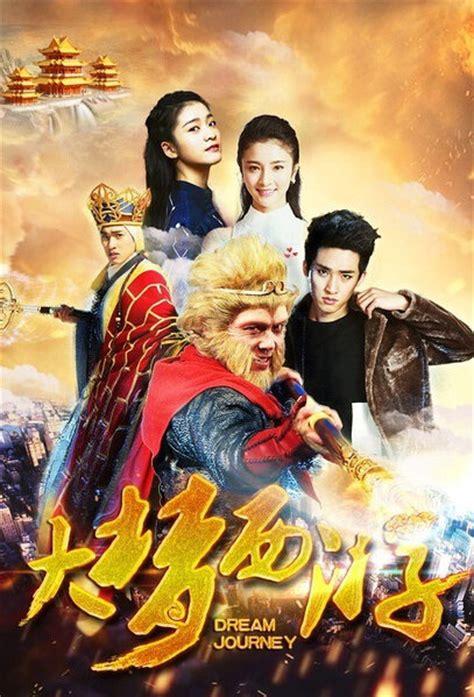 film mandarin action 2016 2016 chinese action movies a e china movies hong