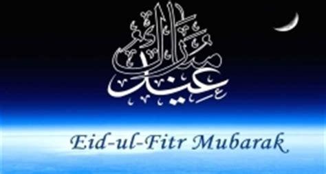 muslim holidays  wikidatesorg
