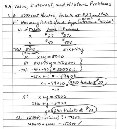 Homework Help Algebra 3 by College Algebra Homework Problems Word Problems