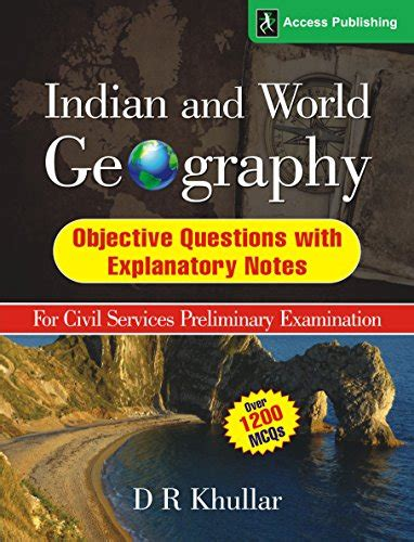 reference books geography civil services indian and world geography objective questions with