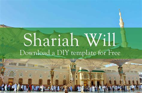 muslim will template free muslim or islamic shariah will template family