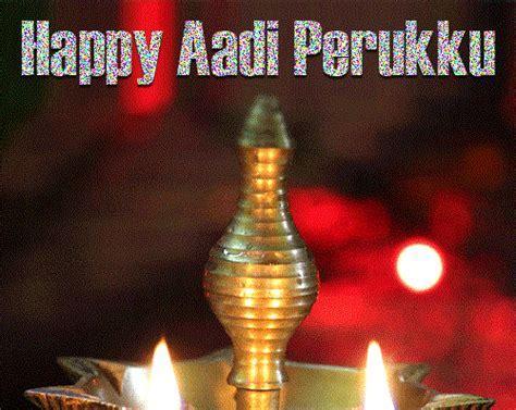 Aadi Perukku Pictures, Images   Page 2
