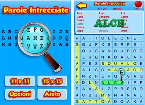trova parole con le lettere cerca parole con lettere idea d immagine di decorazione