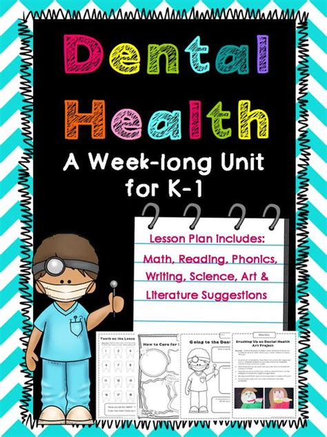 reading unit themes dental health unit for kindergarten and first grade