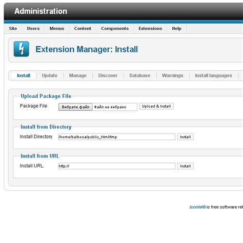 how to install a template in joomla how to install a joomla 2 5 module