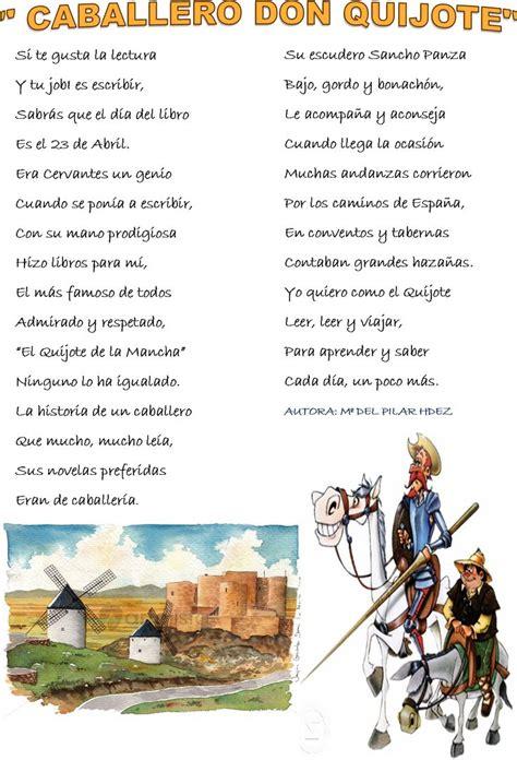 don quijote de la mancha lectura en linea el quijote poes 237 a 2 png 1080 215 1588 parque 1 michael kors and