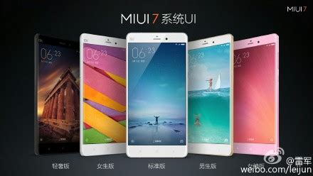 theme panda miui xiaomi announces miui 7 available tomorrow in china for