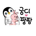 Kaos Kaki Korea Emoji 1 korean emoticon 30 eab681eb9494 ed8ca1ed8ca1 copy png
