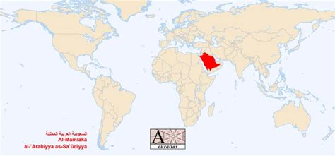 where is saudi arabia on the world map world atlas the sovereign states of the world saudi