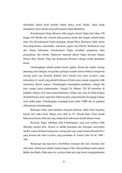 membuat makalah sejarah makalah sejarah politik peradaban kuno