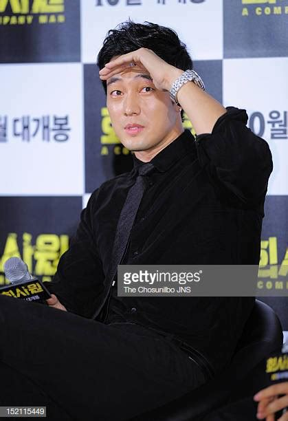 so ji sub photos so ji sub stock photos and pictures getty images