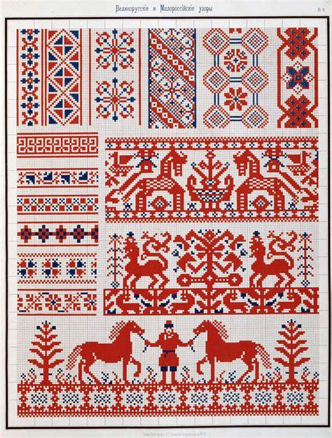 Nähen Aus Alten 3340 by традиционные орнаменты из старинного сборника узоров для
