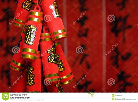 lunar new year decorations lunar new year decoration stock photos image