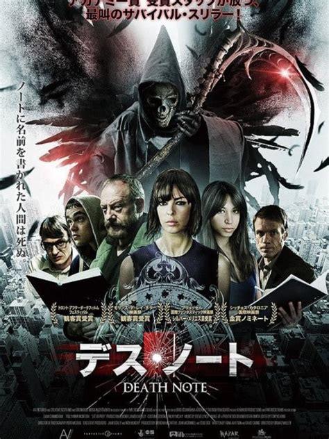 judul film narnia ke 1 konsep dan judul manga death note dipakai film horor