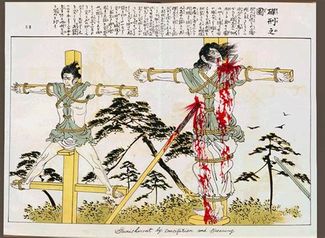 punishing the black marking social and racial structures quot tokugawa shogunate criminal atlas quot by