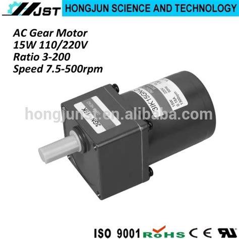 ac induction gear motor induction gear motor price suppliers manufacturers on motors biz