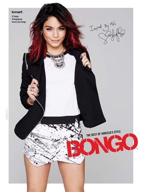 Blazer Flace Lolipop hudgens in bongo 2015 ads