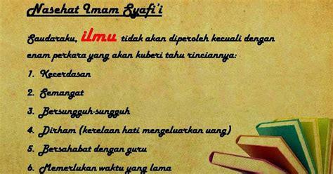 kumpulan kata mutiara islami nasehat bijak imam syafii