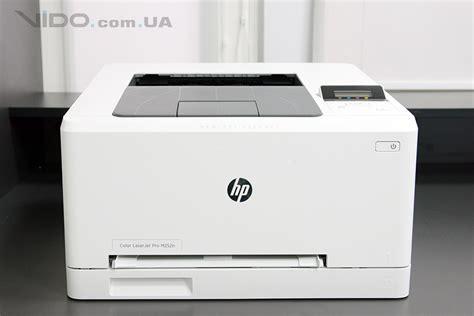 Hp Laserjet M252n обзор принтера hp color laserjet pro m252n компактный и цветной