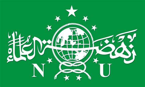 membuat footnote di coreldraw download vector logo nu nahdlatul ulama muslimedia news