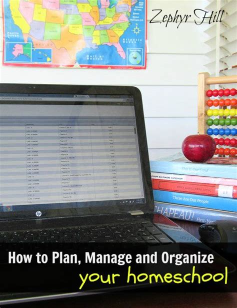 plan and organize with homeschool tracker zephyr hill