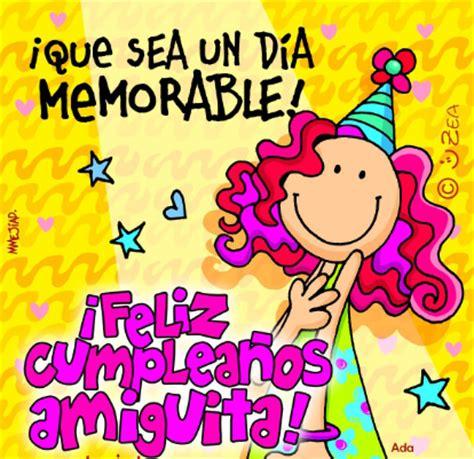 imagenes para amigas especiales de cumpleaños las tarjetas de feliz cumplea 241 os para amigas estupendas