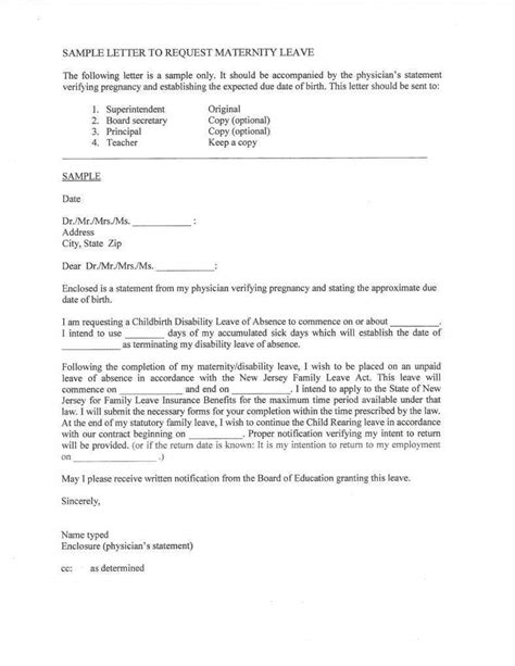 maternity leave letter templates word