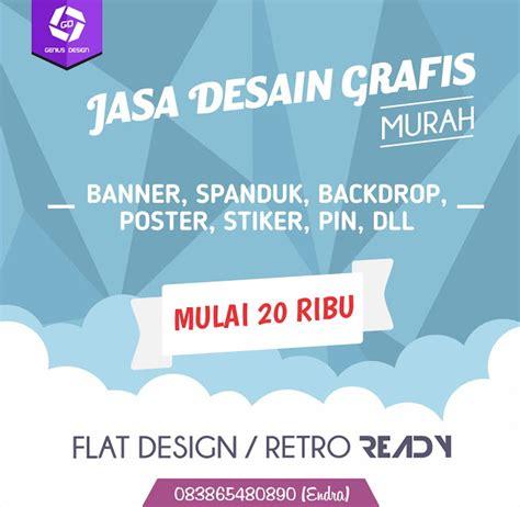 tutorial desain poster coreldraw jasa desain grafis murah corel draw effect tutorial