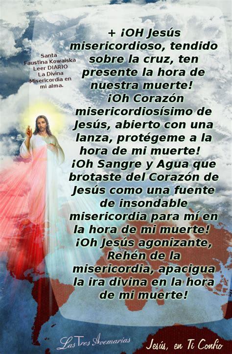 imagenes de jesucristo oracion oracion para un enfermo imagui