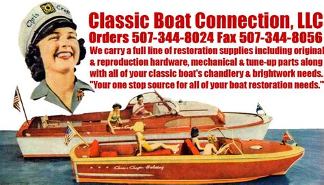 wooden boat supplies how to build wooden boat