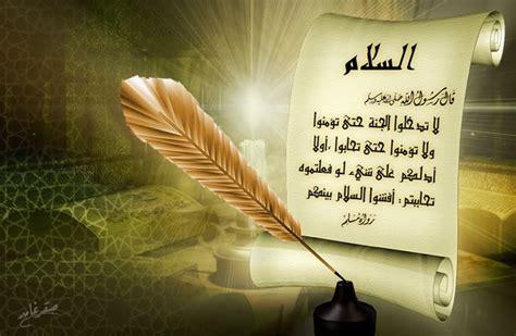 Wasiat Nabi Sehari Hari wasiat terakhir rasulullah bamah
