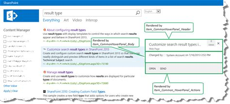 sharepoint 2013 templates sharepoint team site template 2013 driverlayer search engine