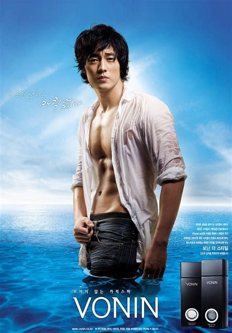 so ji sub best korean drama so ji sub 소지섭 picture korean drama and asian men