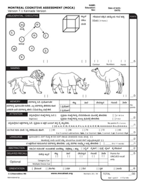Permission Letter Moca moca cognitive test fill printable fillable