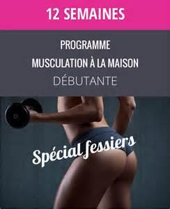 programme de musculation 224 la musculation au f 233 minin