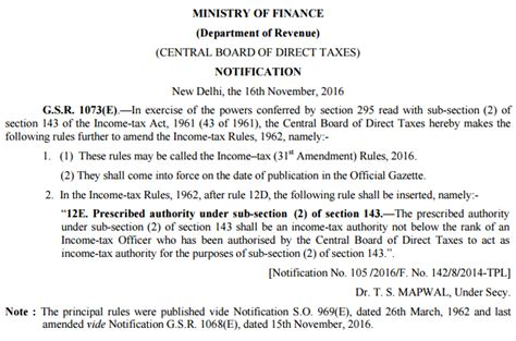 intimation under section 143 1 section 143 1 income tax india 28 images understanding