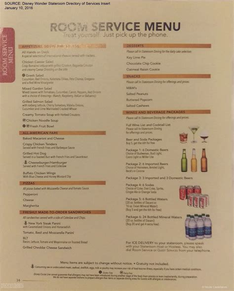 room 38 menu disney cruise line s quot corrected quot 2016 room service menu includes all on deck and buffalo