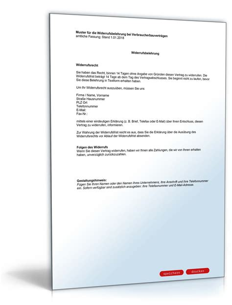 widerrufsbelehrung verbraucherbauvertrag muster zum