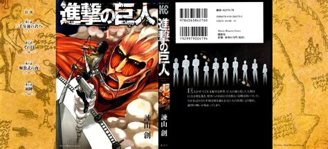 on you in the fast volume 1 books why is quot shingeki no kyojin quot translated as quot attack on titan