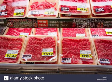 Supermarket Hamburger packaged wagyu beef in a supermarket japan stock