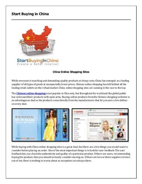 sites like designmantic china online shopping sites