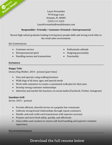 retail store associate resume sample resumes job search tips