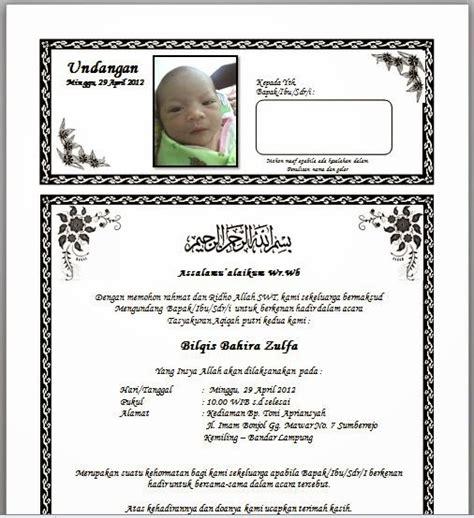 contoh surat untuk undangan