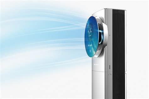 立式智能空调概念设计 - 视觉同盟(VisionUnion.com) Portable Air Conditioner